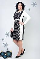 Шикарное деловое платье, фото 1