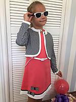 """Платье с пиджаком """"Габриелла"""" 3,размеры 104 - 146 см"""