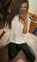 Блуза женская Френки белая , кофты женские