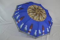"Женский зонт полуавтомат №MR02 на 9 спиц ""анти ветер"" от фирмы ""МАРИО""."
