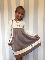 """Платье для девочек """" Сандра""""2, размеры 98 - 134 см"""