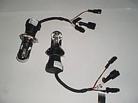 Лампы биксеноновые H4 Hi/Low Fantom 4300 к