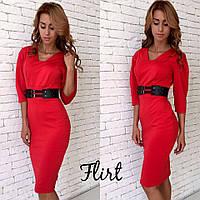 Женское платье с поясом ! 3 цвета