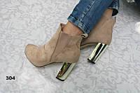 Ботинки ботильоны женские замшевые бежевые