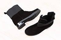 Ботинки демисезонные черные замшевые на байке и флисе, без каблука, на резинках