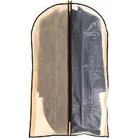 Чехол для одежды 60 х 100 х 8 см бежевый