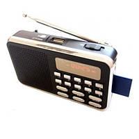 UKC MD 1680 MP3 Колонка с радио