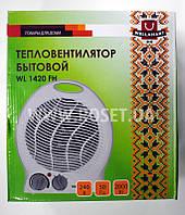 Тепловентилятор бытовой WL1420 FH (калорифер) 2000 W