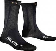 Носки для горного туризма X-SOCKS TREKKING EXPEDITION Short - 39/41 X20014-X03 Anthracite
