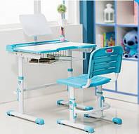 Регулируемая Детская парта, стул + подставка, полка сетка (СИНЯЯ)