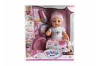 Кукла-пупс Baby Born (копия),розово-голубое платье с шапочкой, полный кт. BL012B