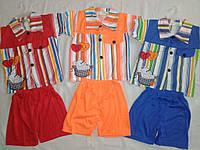 Костюм комплект Рубашка+шорты на мальчика 6 мес-1,5 лет.