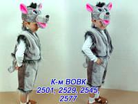 Карнавальный костюм детский волк