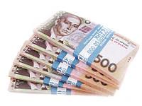 Пачка денег сувенирные деньги подарок 500 гривен