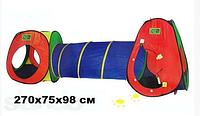 Детская большая палатка с тоннелем 5015 (1010)