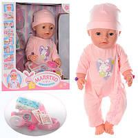 Кукла-пупс Baby Born (копия),розовая пижама с шапочкой, полный кт. BL012D