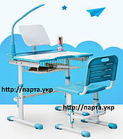 Детский стол и стул растущие + полка и лампа (2 цвета)