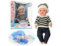Кукла-пупс Baby Born (копия),полосатая футболка,черные штаны, полный кт. BL013C