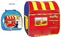 """Детская игровая палатка Магазин покупайка """"Супермаркет"""" 8063"""