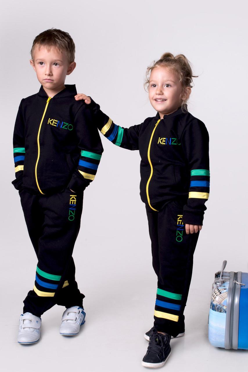 Kenzo kids детская одежда