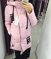 Куртка зимняя розовая, наполнитель - холофайбер