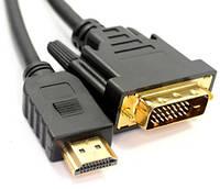 Адаптер переходник dvi Male HDMI  Male кабель 1метр