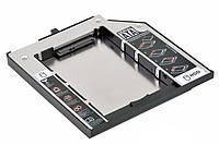 Оптибей карман SSD HDD Case Enclosure for Laptop ODD Optibay 12,7мм