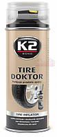 Аварийный герметик K2 Tire Doctor для ремонта колес с шлангом ✓ 400мл.