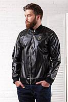 "Мужская кожаная куртка ""Philipp Plein"". Цвет черный."
