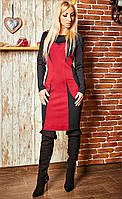 Черное платье с красными вставками
