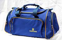 Дорожная сумка Украина