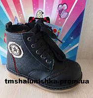 Ортопедические ботинки зимние черыне для мальчика Шалунишка
