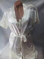 Женский нарядный атласный халат комплект 42-48рр