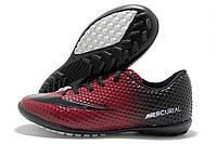 Сороконожки детские Nike Mercurial Walked бордово-черные (найк меркуриал)