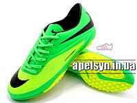Сороконожки (многошиповки) Nike Hypervenom Phelon (0171)