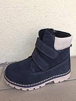 Зимние ботиночки. Размеры:27,28,32