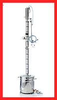 УРК универсальная ректификационная колонна с игольчатым краном + РМ-3 (30л) (Харьков)
