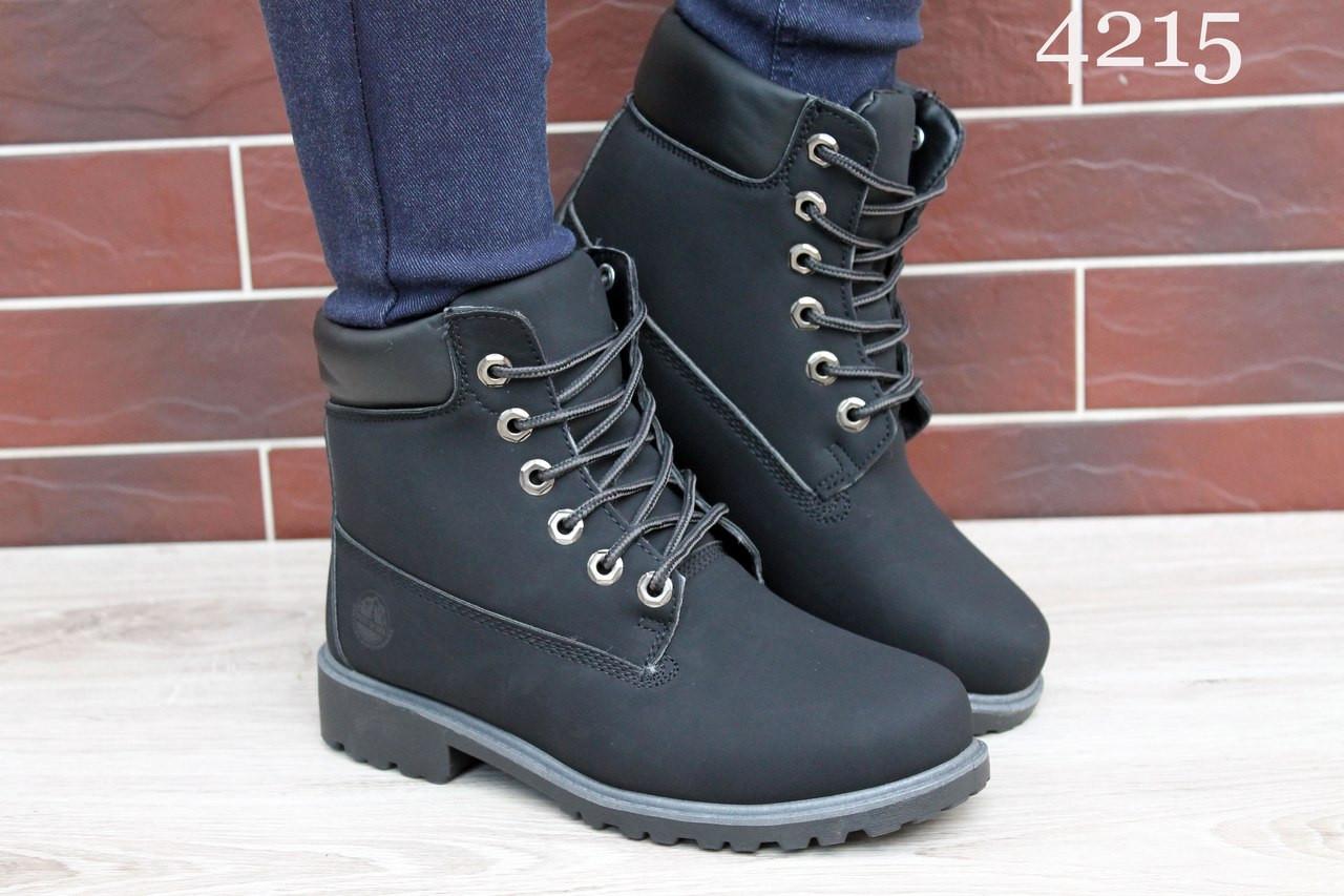 Модные трендовые ботинки