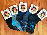 Носки махровые для мальчика Алия термо хлопок