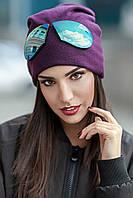 Женская вязаная шапка с имитацией очков Glasses
