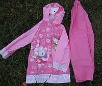 Водонепроницаемый костюм:дождевик и штаны Китти