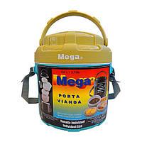 Изотермический ланч-бокс Mega 2.6 л