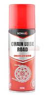 Cмазка для цепей Nowax Chain Lube Road ✔ емкость 200мл.
