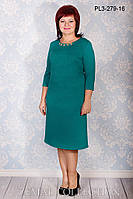 Платье трикотажное больших размеров ПЛ3-279  р.54-64