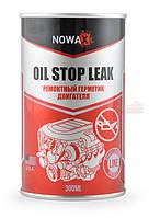 Присадка Nowax Oil Stop Leak ✔ 300 мл.