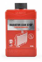 Герметик для ремонта системы охлаждения Nowax Radiator Leak Stop  / 325мл.