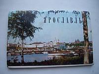 Набор открыток Ярославль