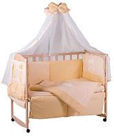 Комплект детского постельного в манеж Qvatro Lux Украина 60174, улыбающийся мишка
