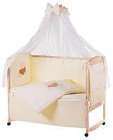 Комплект детского постельного в манеж Qvatro Украина 76554, мишка с сердцем