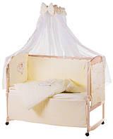 Комплект детского постельного в манеж Qvatro Украина 76551, мишка на облаке